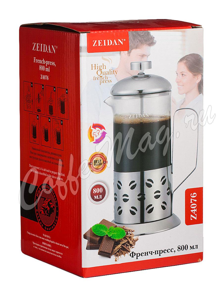 Френч-пресс Zeidan (Z-4076) 800 мл