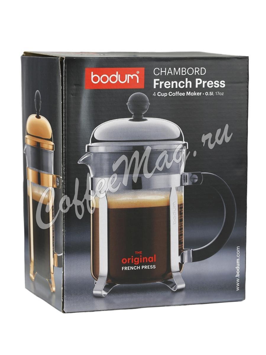 Кофейник с прессом Bodum Chambord хром 500 мл (1924-16)