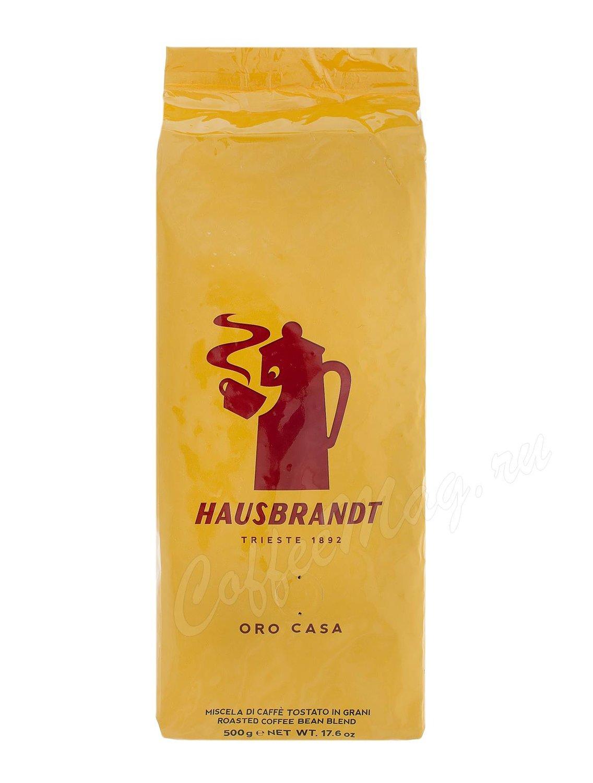 кофе в зернах Hausbrandt Rossa 500 г