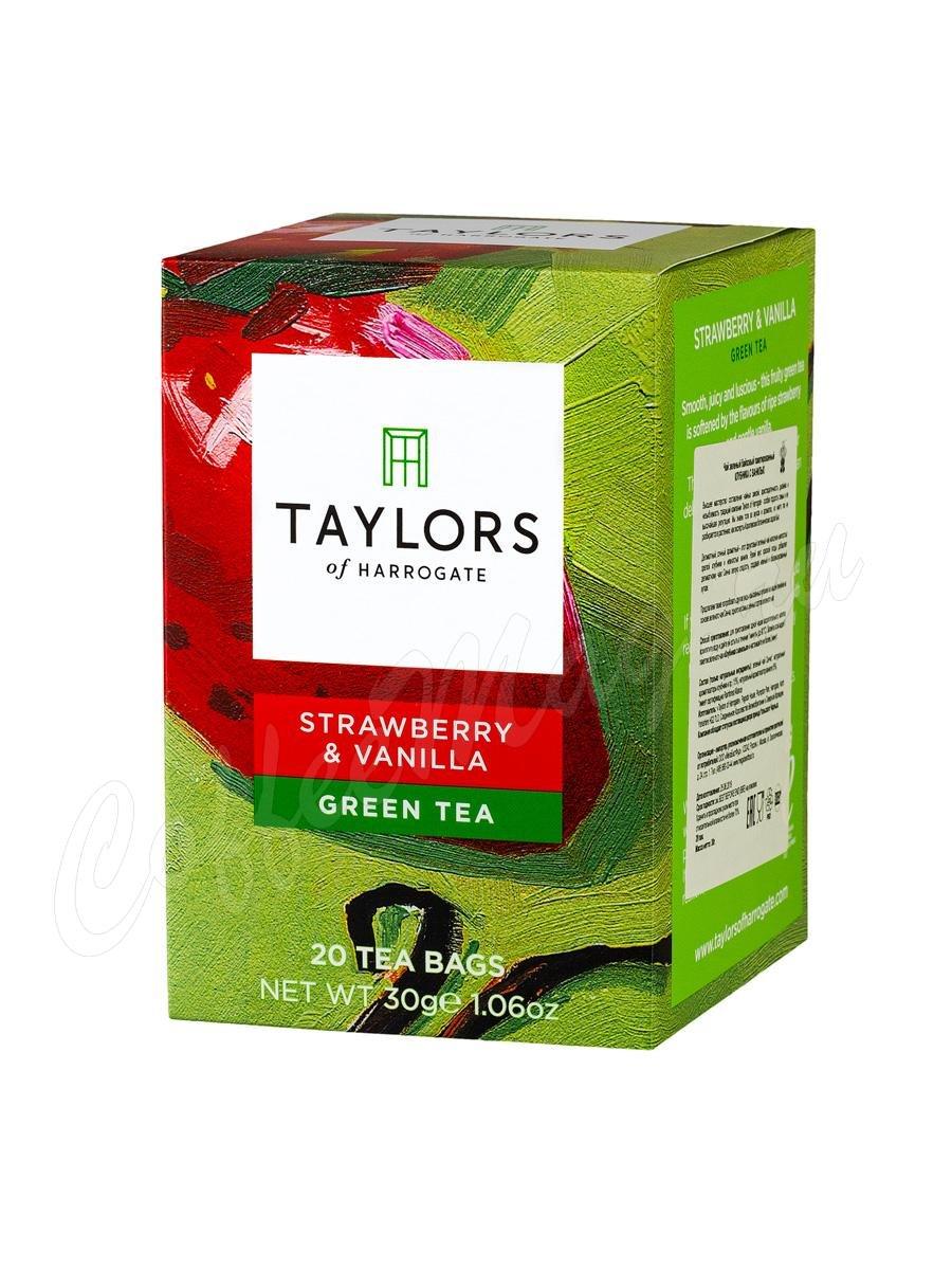 зеленый чай с ванилью