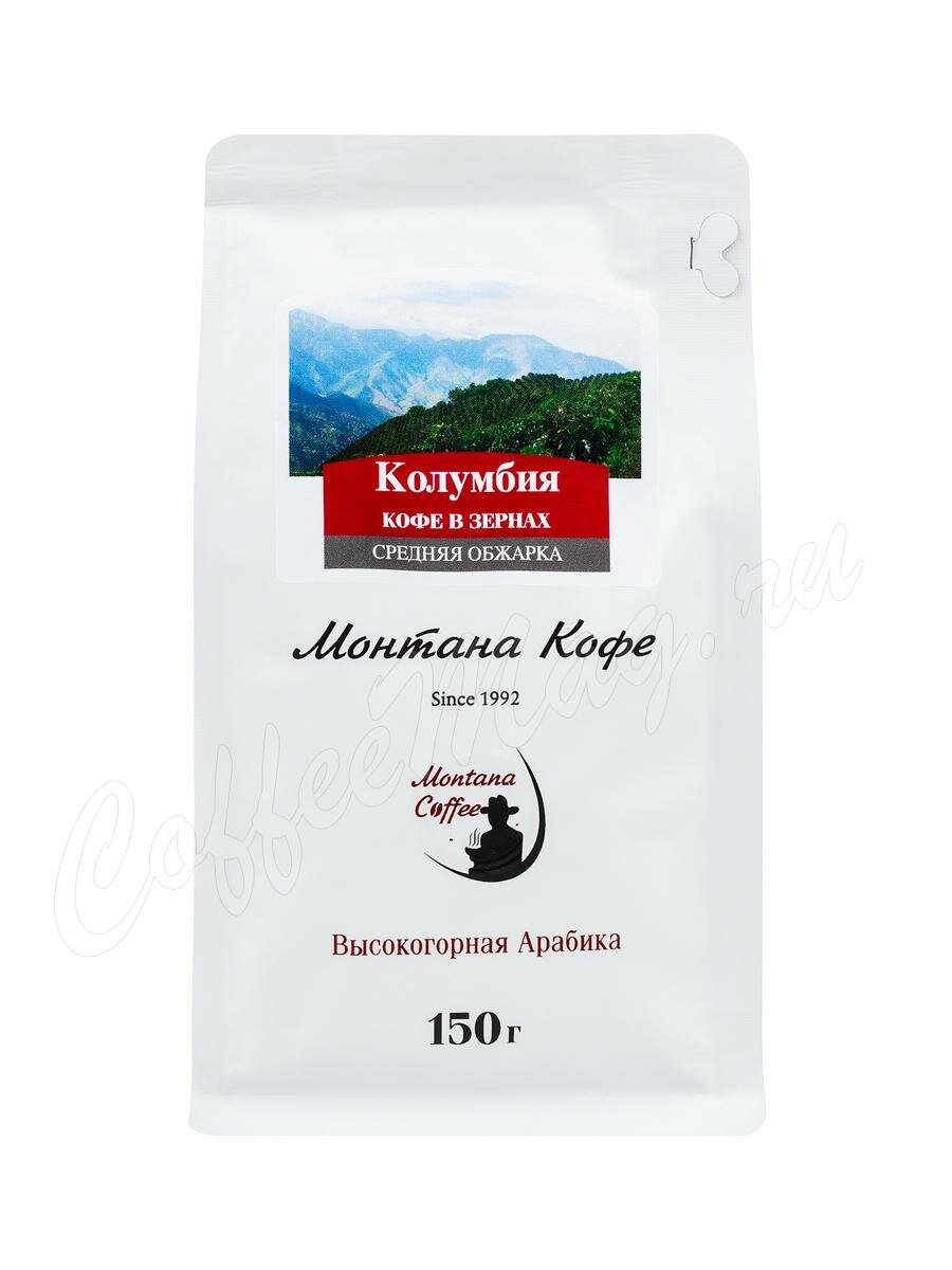 Кофе Montana Колумбия в зернах 150 гр