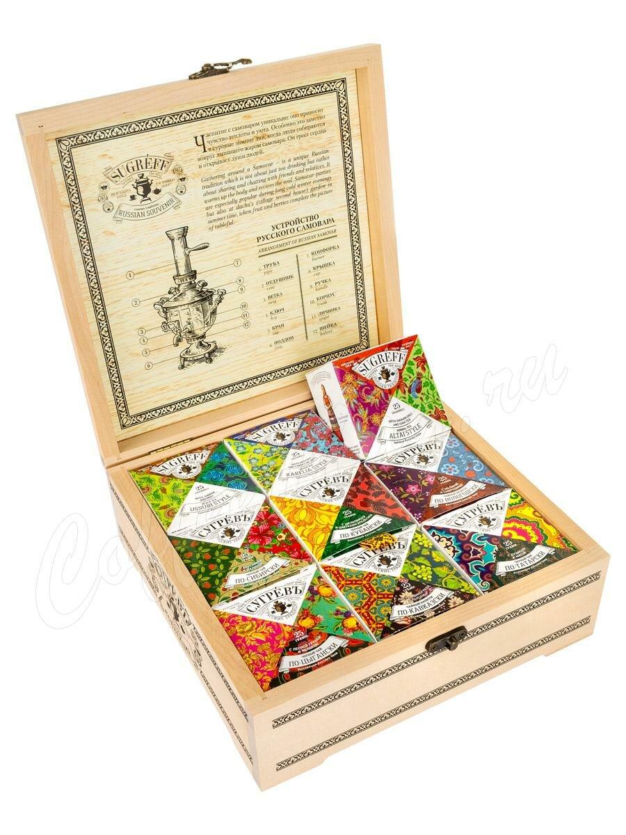 Сугревъ подарочный набор деревянная шкатулка (малая)