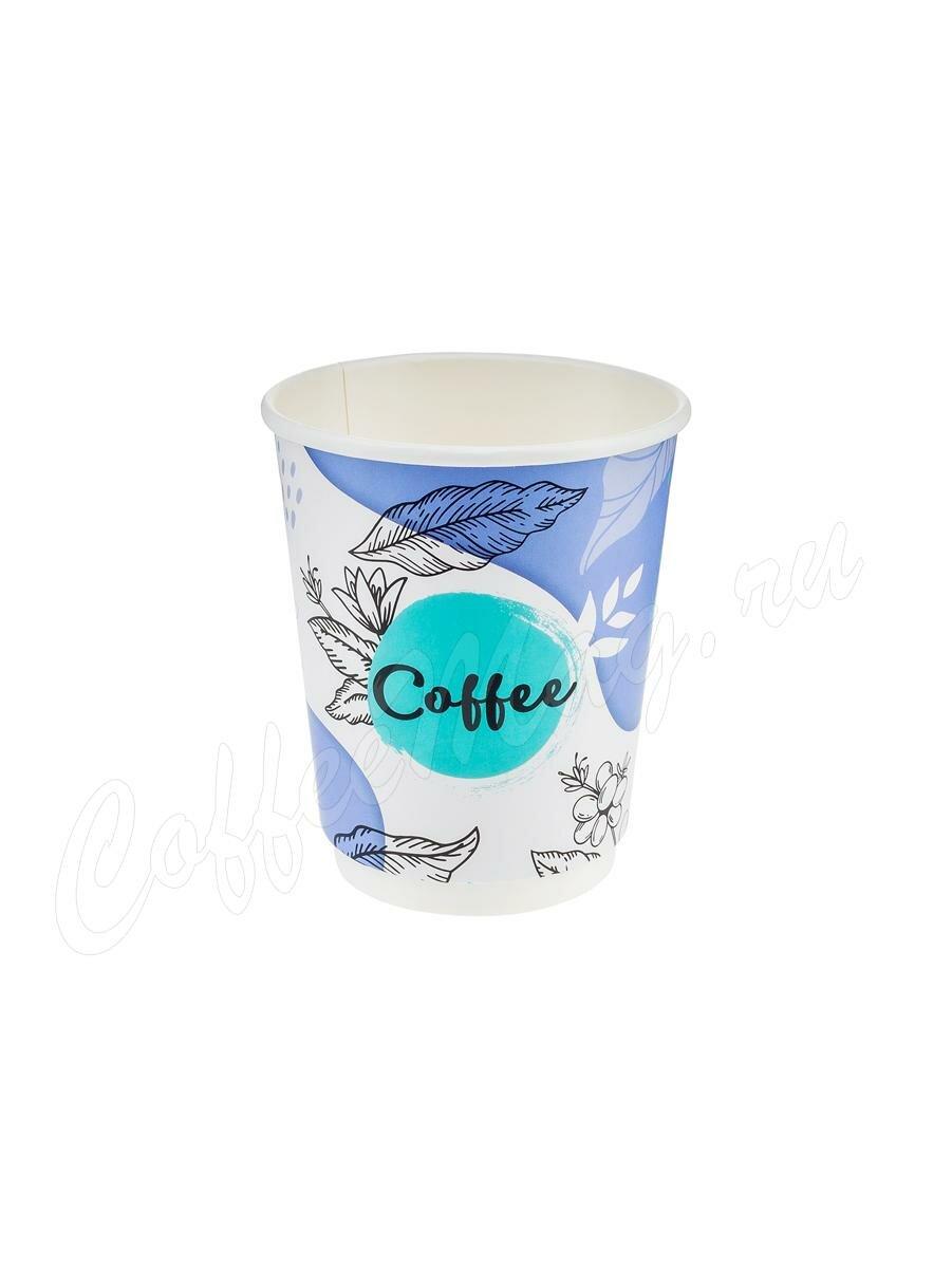 Стакан бумажный Паперскоп Coffee Pastel Thermo 250 мл D80 (20 шт)