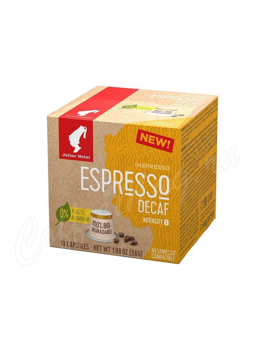 Кофе Julius Meinl в капсулах Nespresso Espresso Decaf