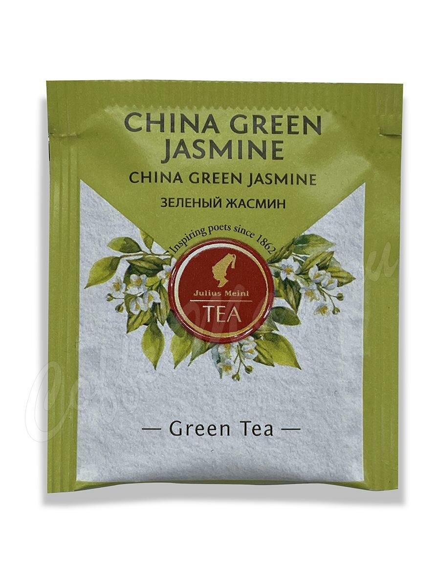 Чай Julius Meinl Жасмин зеленый 25 пак.
