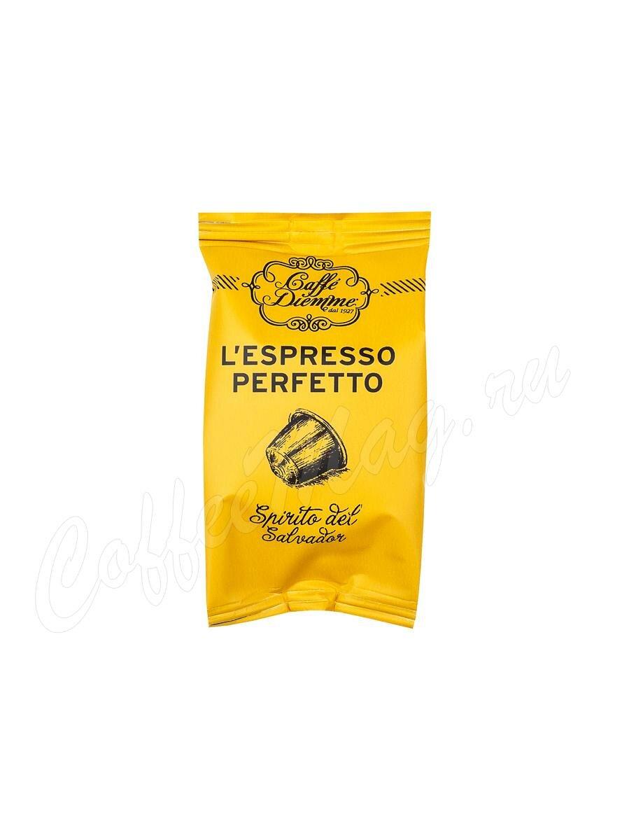Кофе Diemme в капсулах Spirito del Salvador 50 капсул