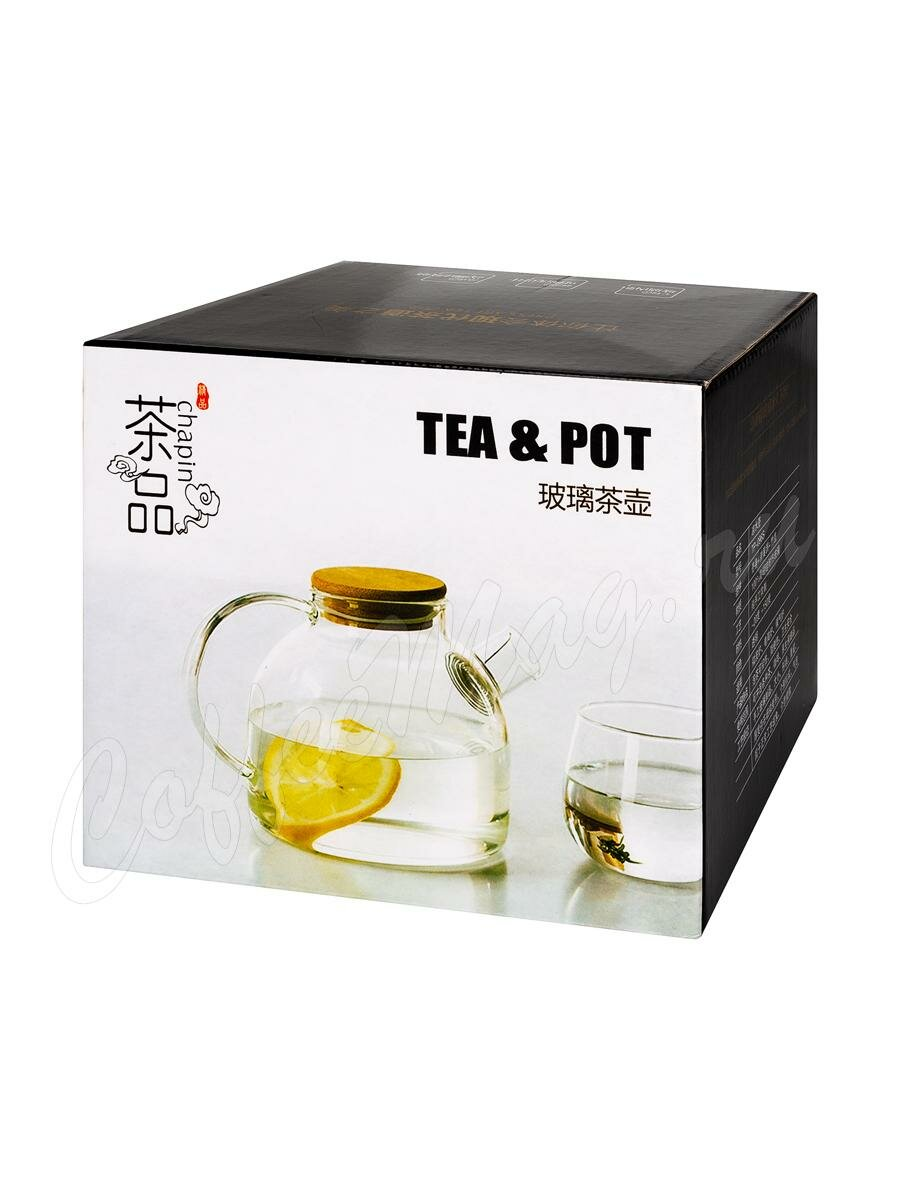 Чайник стеклянный Гранат 900 мл (TP-096S)