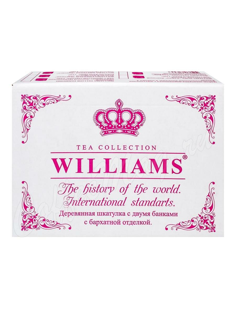 Williams Подарочный Набор шкатулка с 2-мя банками чая по 150 г