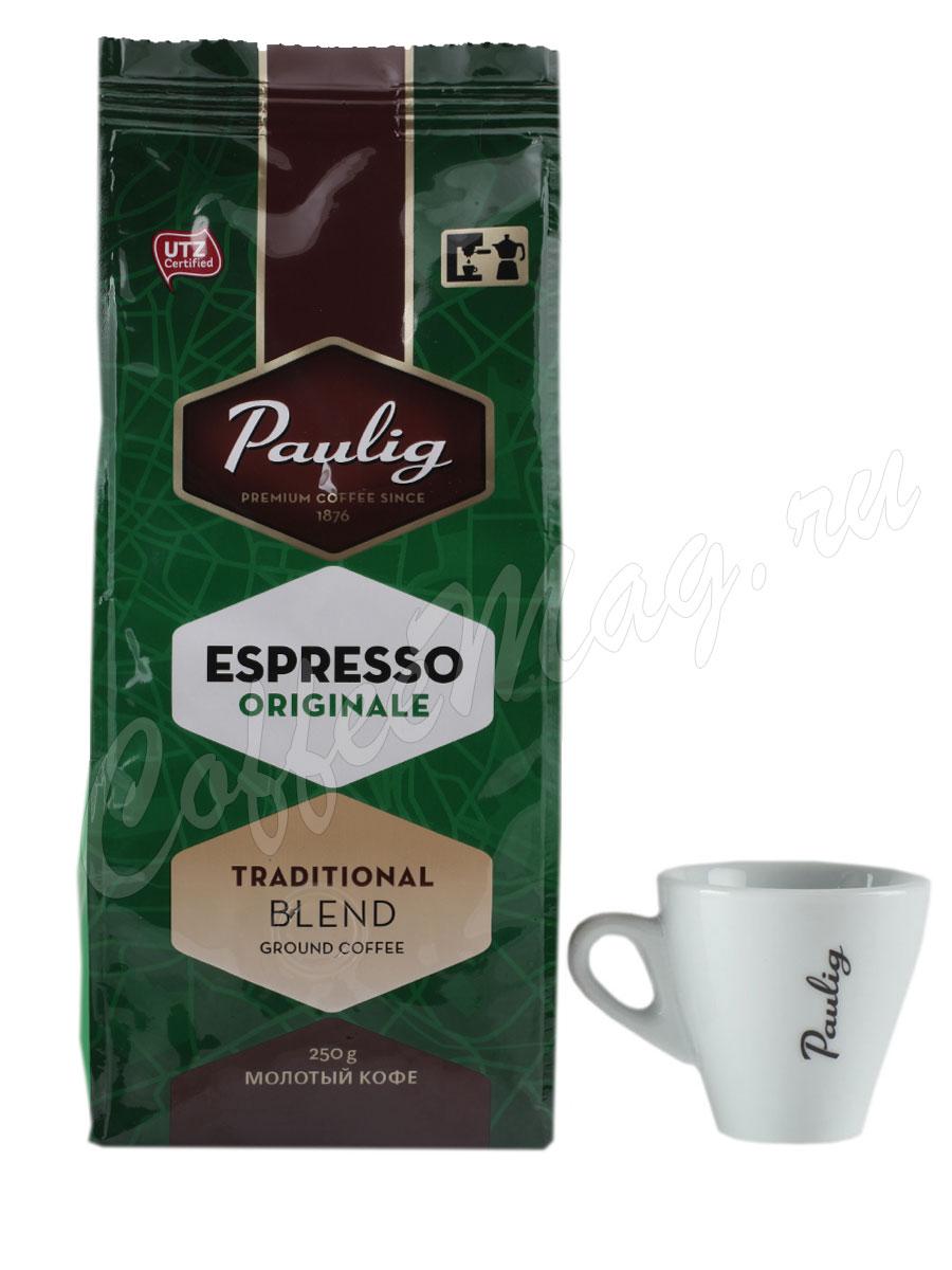 кофемашина espresso cafe vergnano 1882 инструкция по использованию