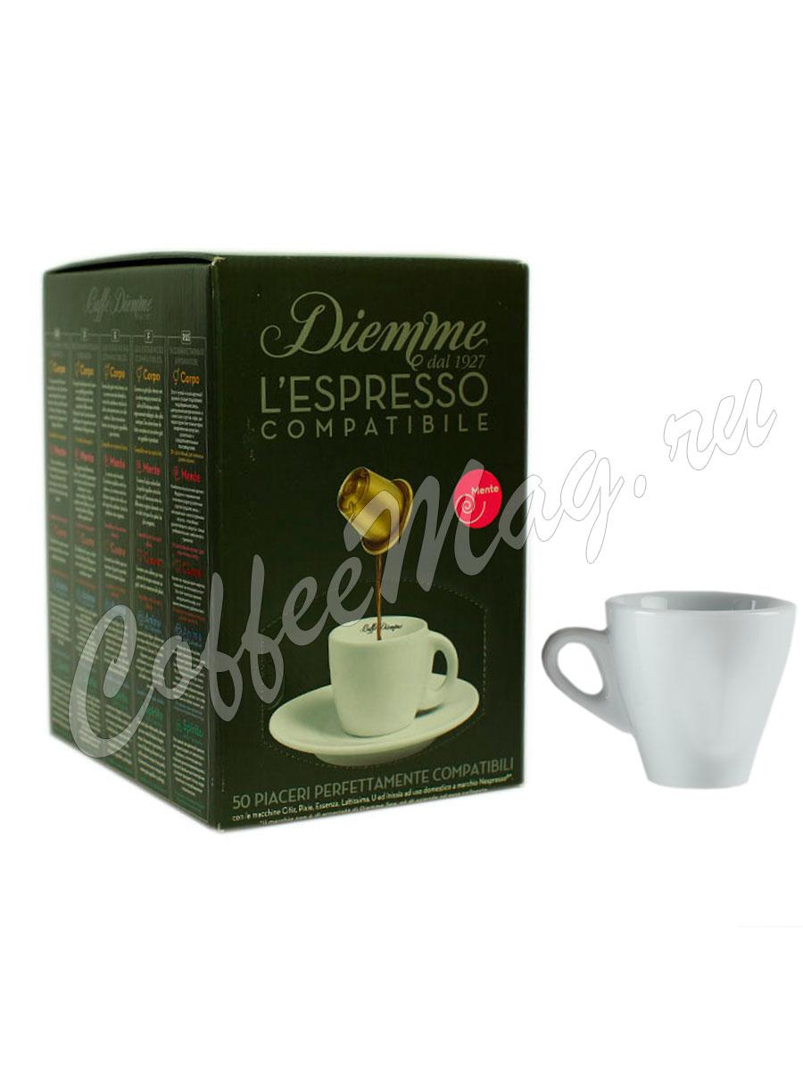 Кофе в зернах приготовить в домашних условиях