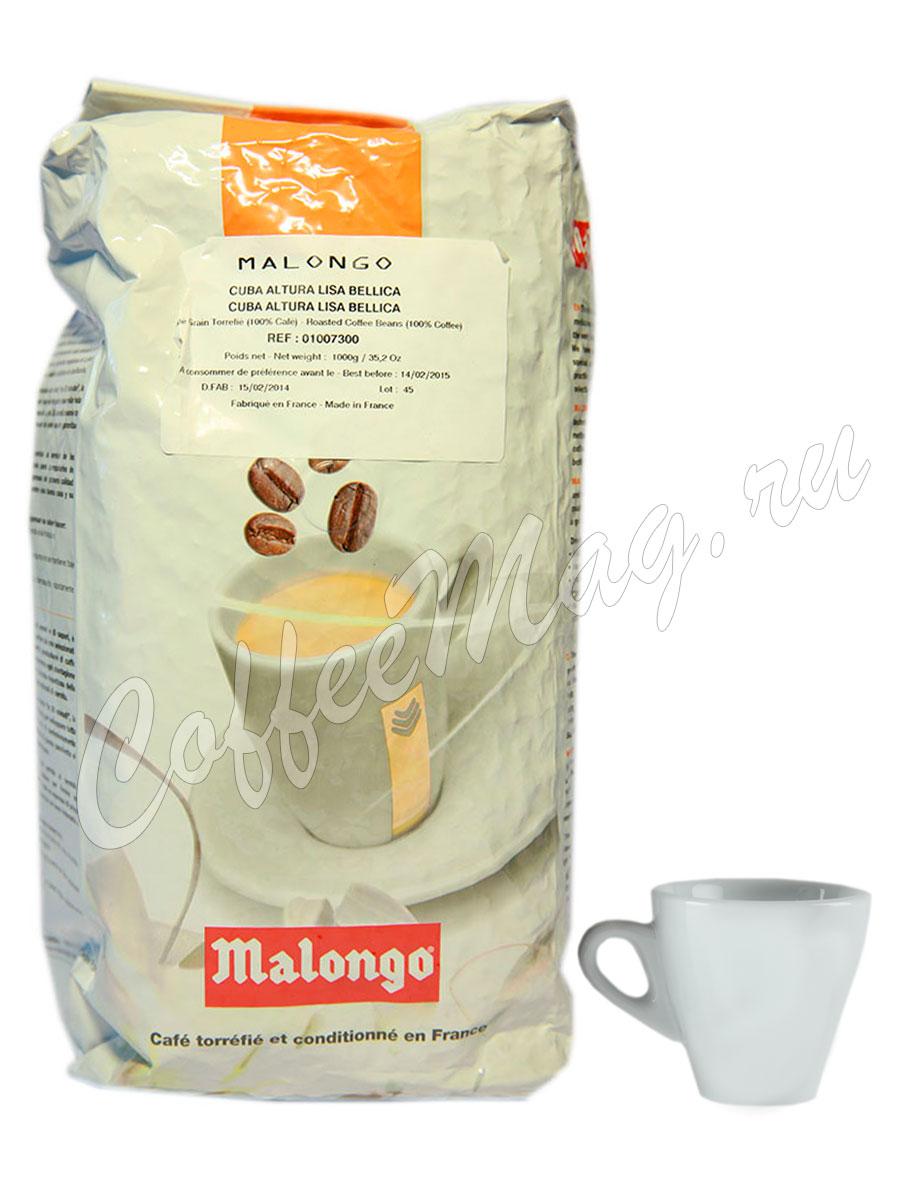 Кофе Malongo в зернах Cuba Santiago 1кг