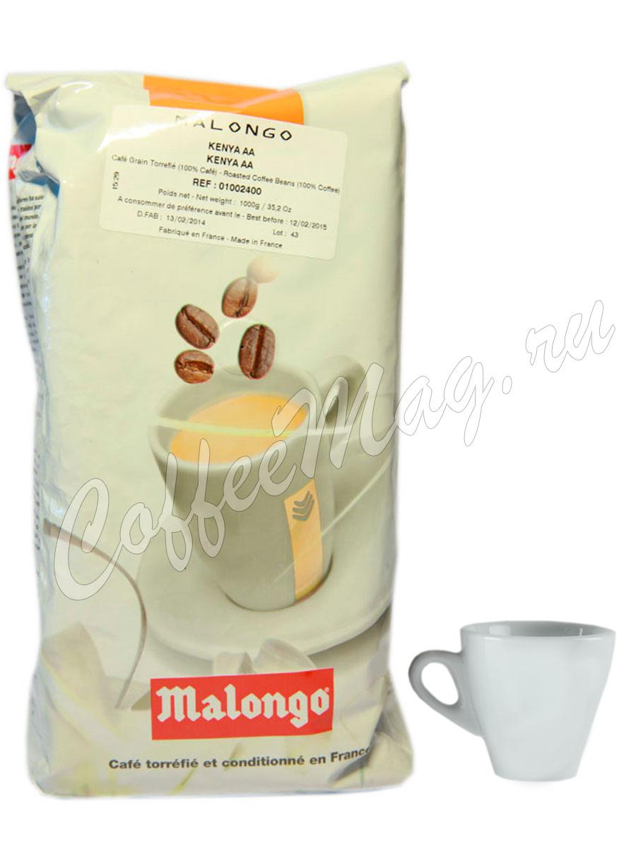 Кофе Malongo (Малонго) в зернах Кения AA