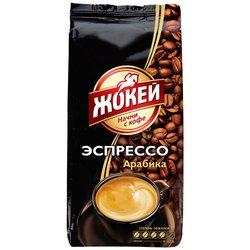 Кофе Жокей в зернах Эспрессо 900 г