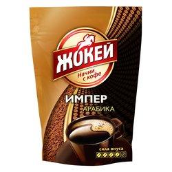 Кофе Жокей растворимый Империал 75 гр