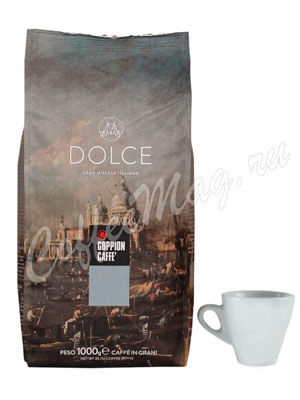 Кофе Goppion Caffe в зернах Dolce 1 кг