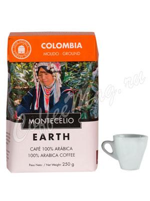 Кофе Montecelio Colombia молотый 250 гр.