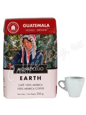 Кофе Montecelio Guatemala молотый 250 гр.