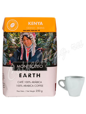 Кофе Montecelio Kenya в зёрнах 250 гр.