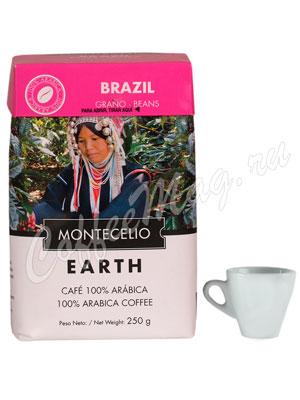 Кофе Montecelio Brasil в зёрнах 250 гр.