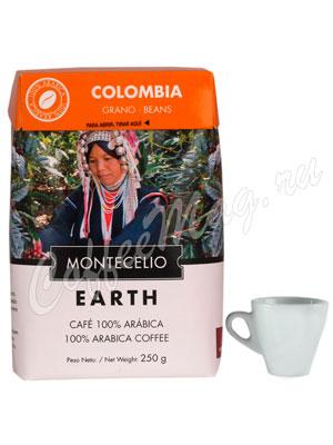 Кофе Montecelio Colombia в зёрнах 250 гр.