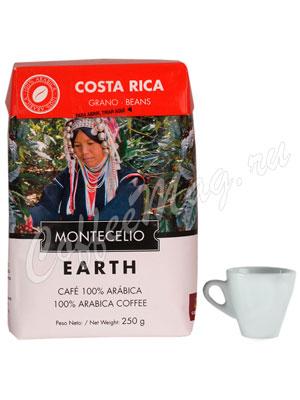 Кофе Montecelio Costa Rica в зёрнах 250 гр.