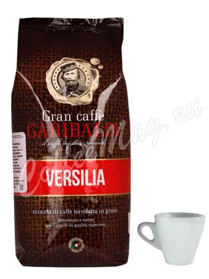 Кофе Garibaldi в зернах Versilia 1 кг