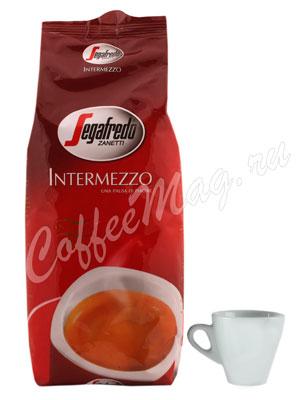 Кофе Segafredo Intermezzo в зёрнах