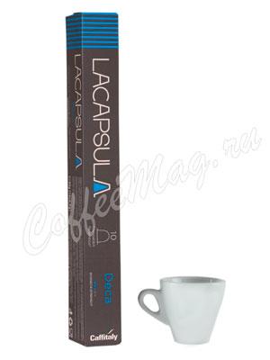 Кофе Lacapsula в капсулах Deca 10 капсул по 5,5 гр