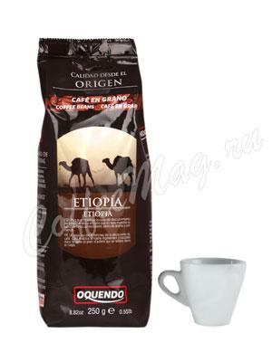 Кофе Oquendo в зернах Etiopia 250 гр