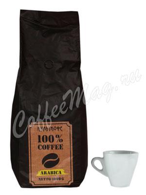 Кофе Культкофе в зернах Arabica Ethiopia 1 кг