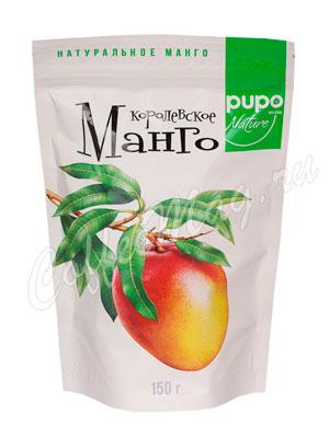 Королевское манго Pupo 150 гр в.у.