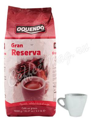 Кофе Oquendo в зернах Gran Reserva 1кг