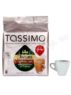 Кофе Tassimo Jacobs Cafe au Lait