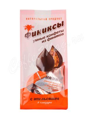Финиксы Конфеты Апельсины в глазури 180 гр