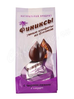 Финиксы Конфеты Чернослив в глазури 180 гр