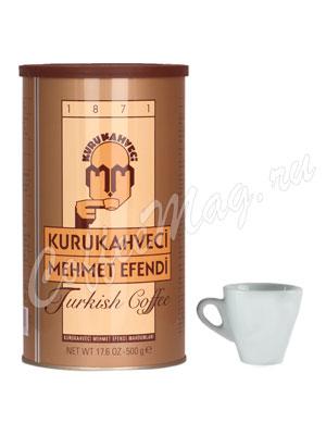Кофе Mehmet Efendi Kurukahveci молотый для турки 500 гр