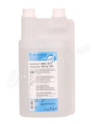 Чистящее средство Neodisher Alka 500, Моющее средство для капучинатора 1 л