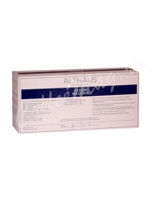 Чай Althaus Assam Meleng/ Ассам Меленг для чайника 20х4гр