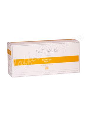 Чай Althaus Smooth Mint Нежная Мята 15 пак. для чайника