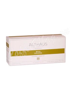 Чай Althaus Milk Oolong/ Молочный Улун для чайника 20х4гр