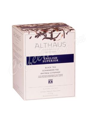 Чай Althaus English Superior/ Инглиш Супериор Пирамидки для чашек 15х2,75гр