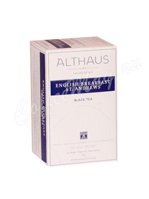 Чай Althaus English Breakfast St.Andrews/ Английский Завтрак для чашки 20х1,75гр