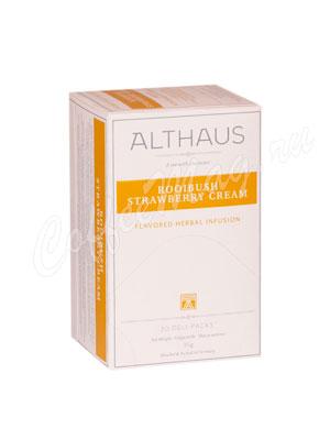 Чай Althaus Rooibush Strawberry Cream Ройбуш Клубника со сливками 20 пак.