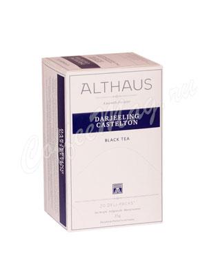 Чай Althaus Darjeeling Castelton/ Дарджилинг Кастелтон для чашки 20х1,75гр