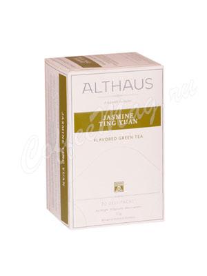 Чай Althaus Jasmin Ting Yua/ Жасмин Тинг Юань для чайника 20х4гр