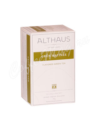 Чай Althaus Grun Matinee/ Грюн Матинэ для чашки 20х1,75гр