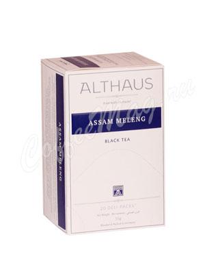 Чай Althaus Assam Meleng Ассам Меленг 20 пак.