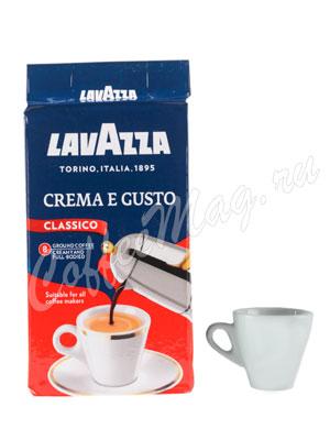 Кофе Lavazza молотый Crema e Gusto 250 гр в.у.