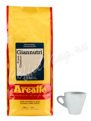 Кофе Arcaffe в зернах Giannutri 1 кг