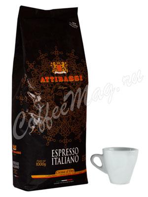Кофе Attibassi в зернах Crema d`Oro